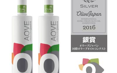 Oleícola Jaén premiado en Olive Japan 2016