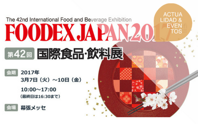 Oleícola Jaén en FOODEX JAPAN 2017