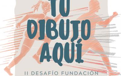 Concurso de dibujo infantil y juvenil – II Desafío DUQUE DE AHUMADA